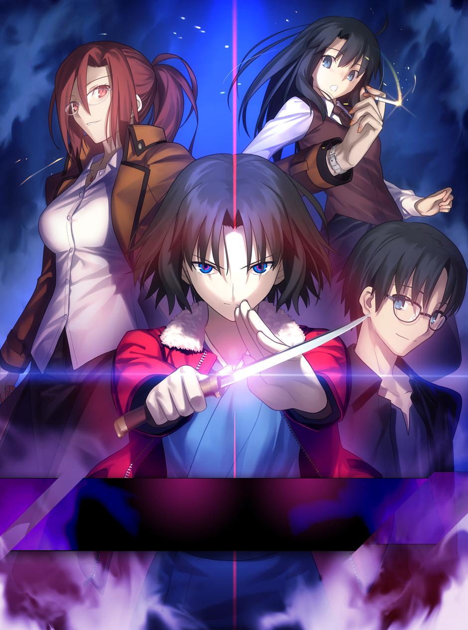 Kara no Kyoukai - the Garden of Sinners: Mirai Fukuin Trailer ...
